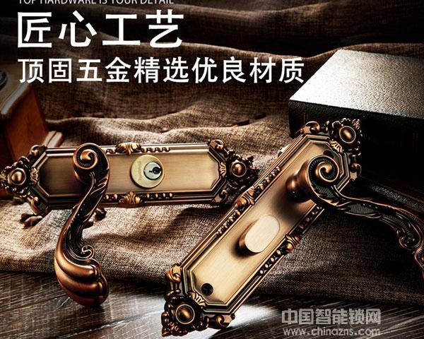 指纹锁与机械锁价钱-指纹锁与亚博机械锁价钱是几多