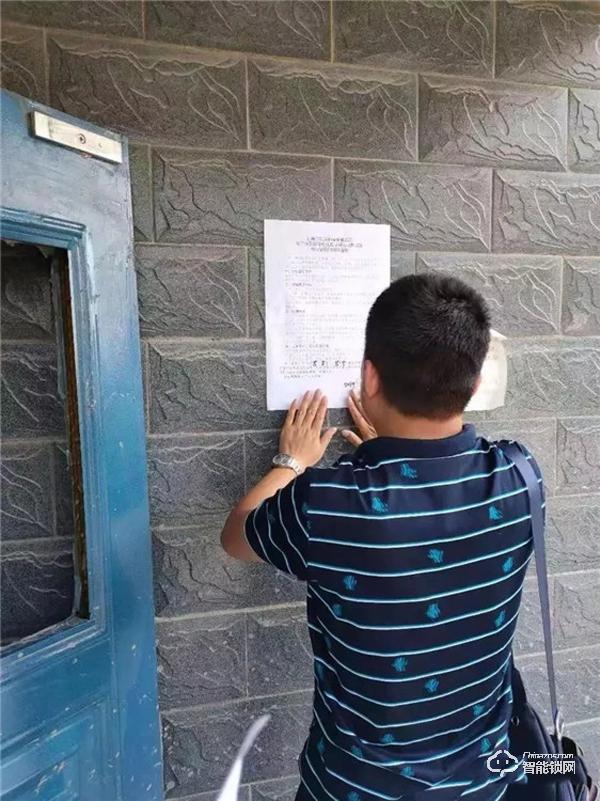 定亚博州:触及17个小区2200余套房,全数改换智能门锁!