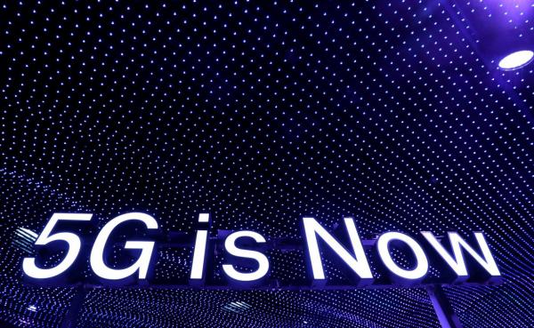 从亚博5G看智能锁世界,你想要的都在这里