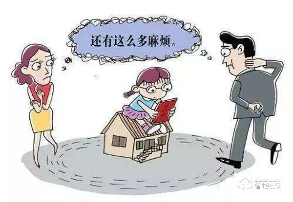 4.连云港李先生:幸福感生活让我选择加入智能锁